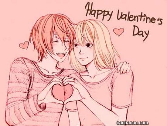 happy-valentines-day-93-12-22-2016