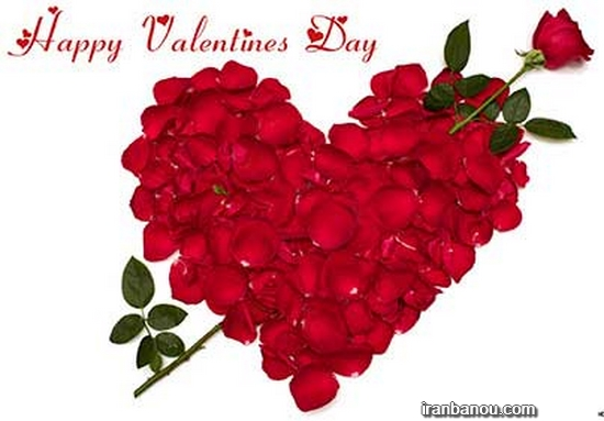 valentine_hd_wallpapers-12-23-2016