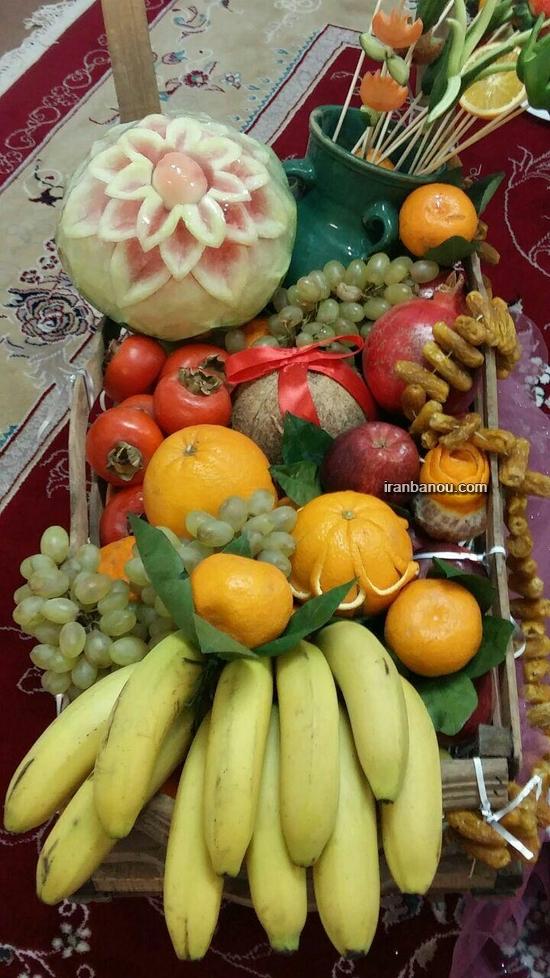 میوه آرایی شب یلدا برای عروس