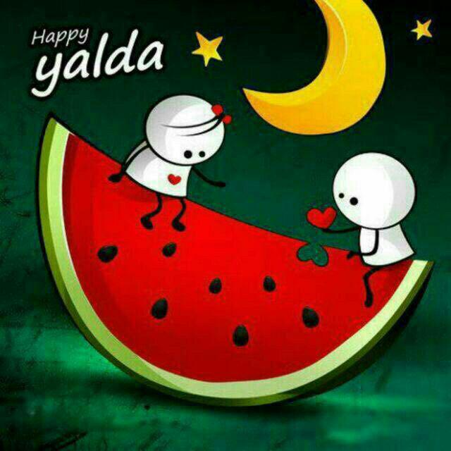 عکس پروفایل شب یلدا
