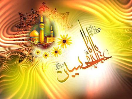 کارت پستال ۹۴ میلاد امام حسین, طرح مذهبی میلاد خجسته امام حسین (ع)