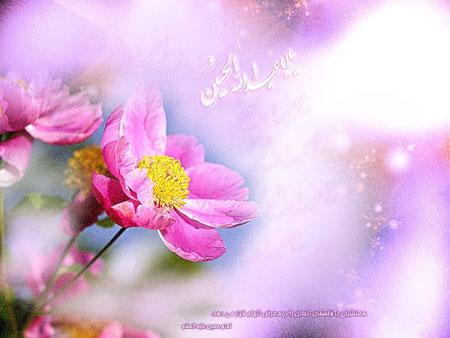عکس ولادت امام حسین (ع),کارت تبریک برای میلاد امام حسین و روز پاسدار