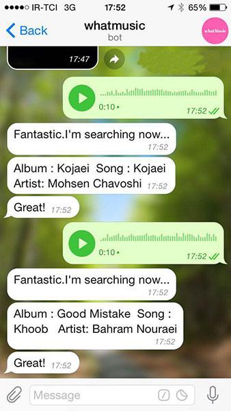 تلگرام , ترفندهای اینترنتی