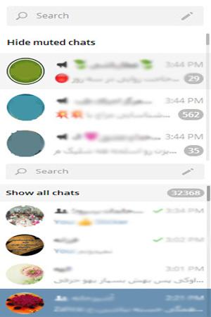 ترفندهای تلگرام ,  فعالسازی قابلیت Work Mode در تلگرام