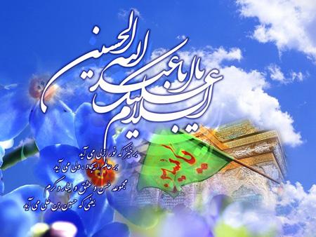 عکس پروفایل تولد امام حسین