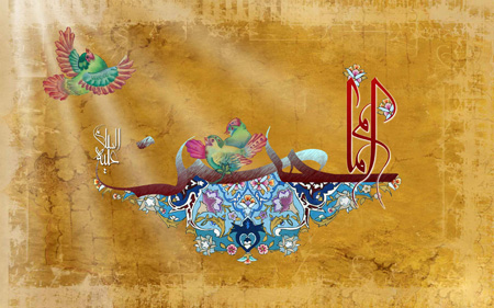 کارت تبریک میلاد امام حسین (ع), تصاویر میلاد امام حسین (ع)