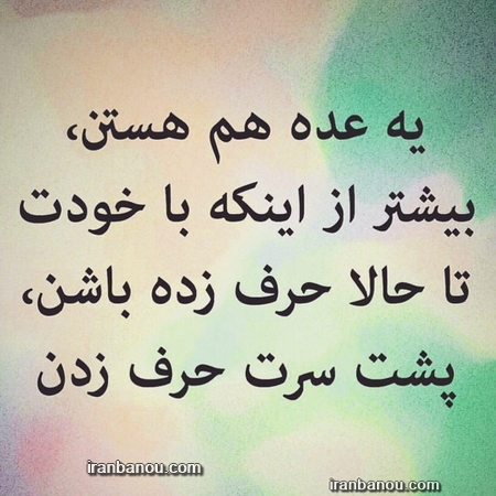 عکس پروفایل واتساپ