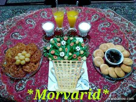 دسر ماه رمضان,غذای افطاری برای مهمان,سفره افطاری مجلسی
