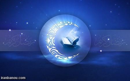 ماه رمضان95,اس ام اس قبولی روزه