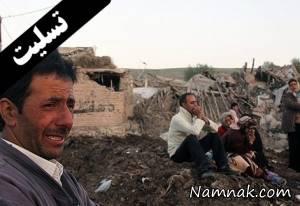 زلزله کرمانشاه ، واکنش هنرمندان به زلزله کرمانشاه
