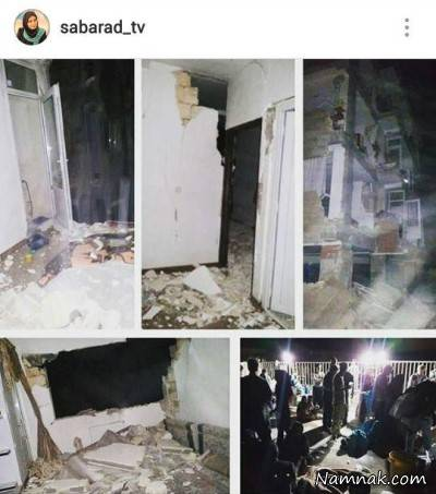 زلزله شب گذشته کرمانشاه
