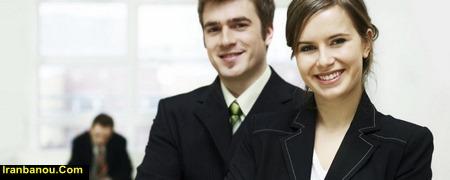 همکار بودن با همسر