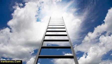 برای رسیدن به موفقیت چه باید کرد؟