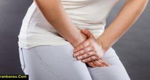 درمان عفونت كليتوريس