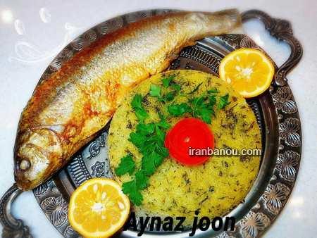 تزیین ماهی تکه شده
