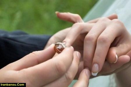 انتخاب همسر و ازدواج