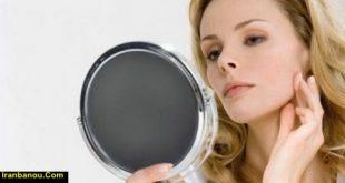راههای زیبا شدن پوست صورت