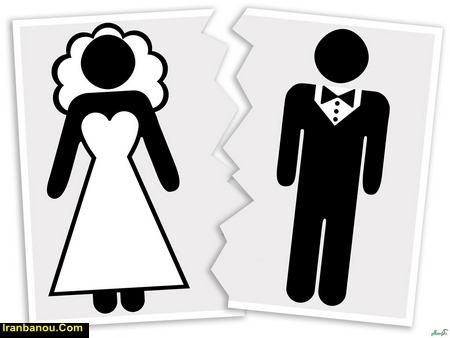 تاثیر ازدواج بر افسردگی