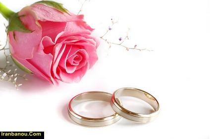 تاثیرات ازدواج چیست