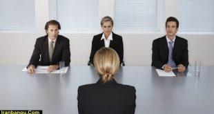 سوالات مهم در مصاحبه استخدامی
