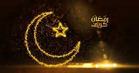 عکس هلال ماه برای رمضان