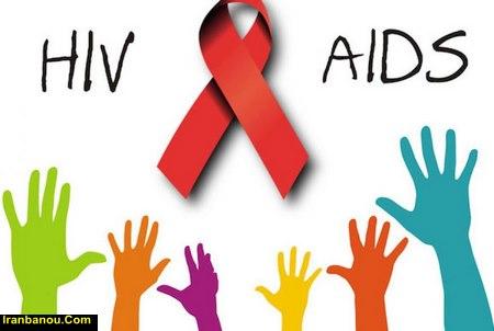 سوالات متداول در مورد ایدز