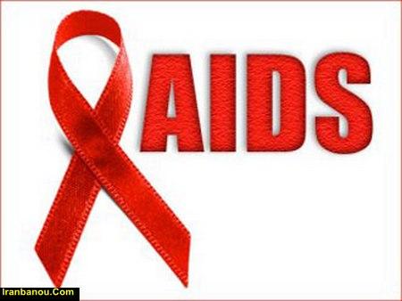 همه چیز درباره ایدز